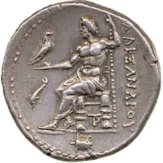 Ancient coin Macedonia